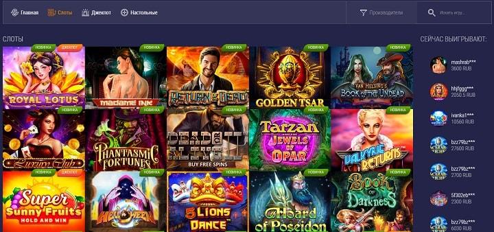 Супер игровые автоматы онлайн играть в покер онлайн с реальными соперниками